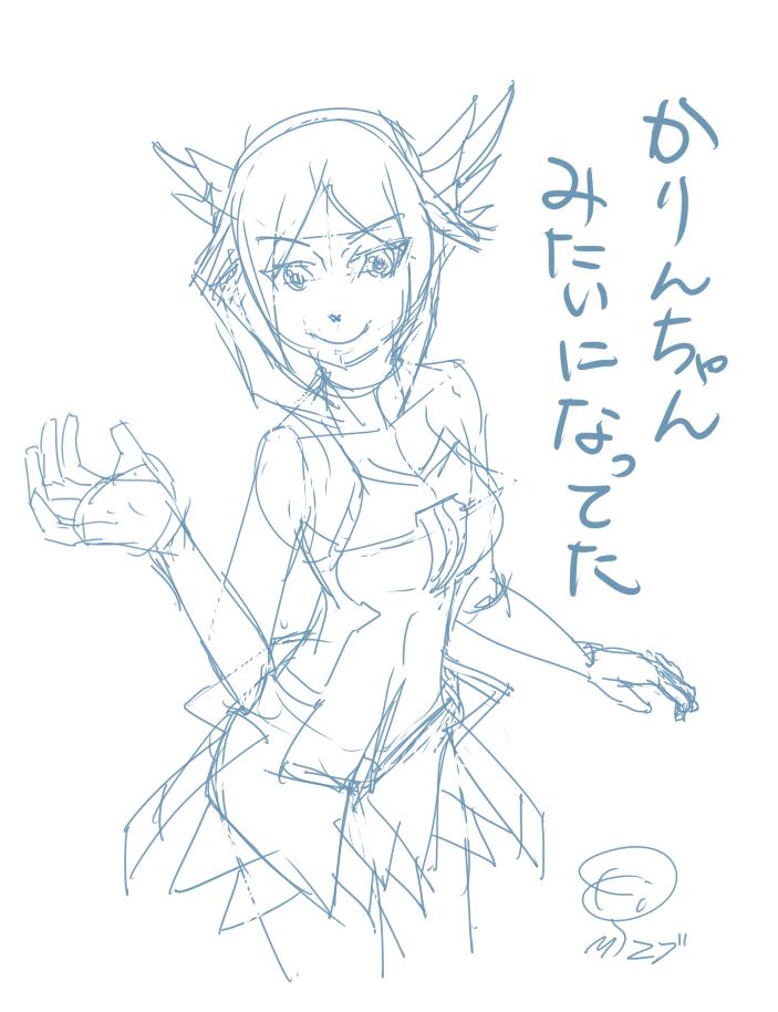 お絵描き練習(140503)