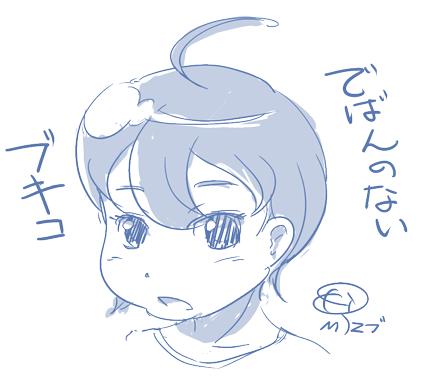 おっさんからはじめるお絵描き練習(2)