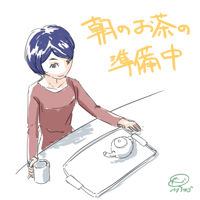 お絵描き練習(150215)