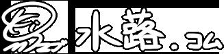 水蕗.com