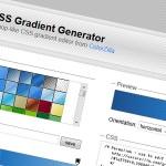 CSSのグラデーションはジェネレータを頼る