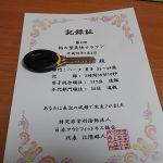 【体験】「第4回 柏の葉爽快マラソン」でハーフマラソンデビュー!