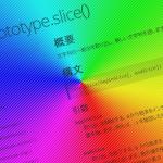 JavaScriptでゼロフィル