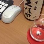 プチ禁酒(31日目)