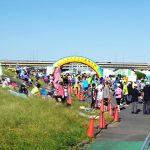 第47回タートルマラソン国際大会