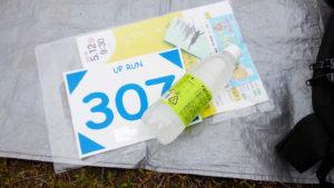 第5回 UPRUN市川江戸川河川敷マラソン大会(2019/04/27「1レース/GW7レース」)